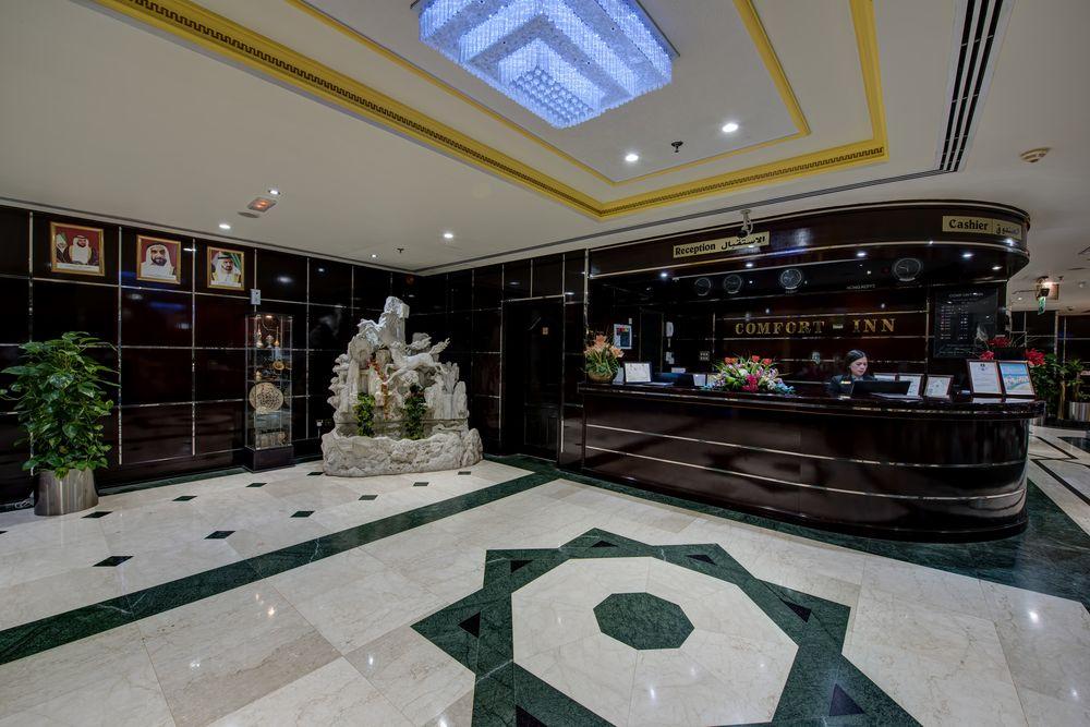 فندق كومفورت إن Comfort Inn Hotel