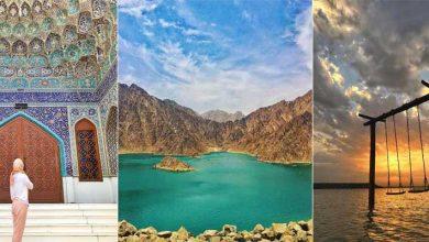 10 أماكن مثالية في الإمارات ربما لم تكن تعرف بوجودها