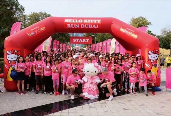 سباق هالو كيتي Hello Kitty Run Dubai 2018