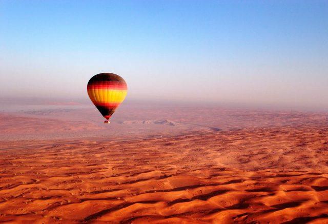 منطاد الهواء الساخن Hot Air Balloon