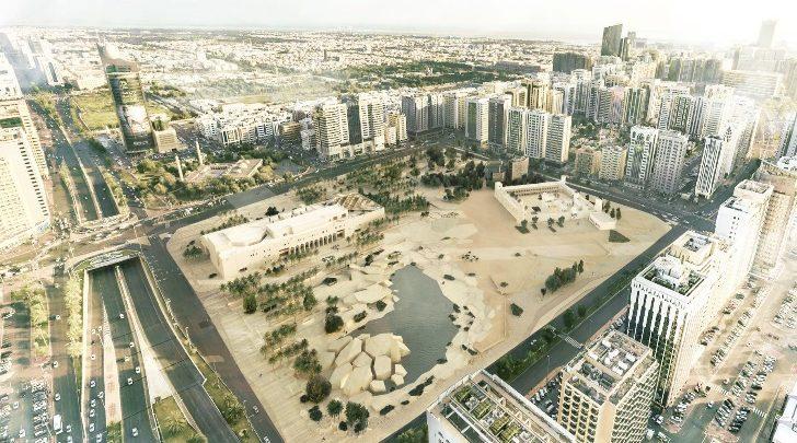 موعد افتتاح منطقة الحصن الثقافية الجديدة
