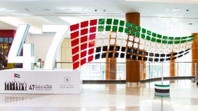 Photo of احتفالات مركز برجمان باليوم الوطني الـ47 لدولة الإمارات