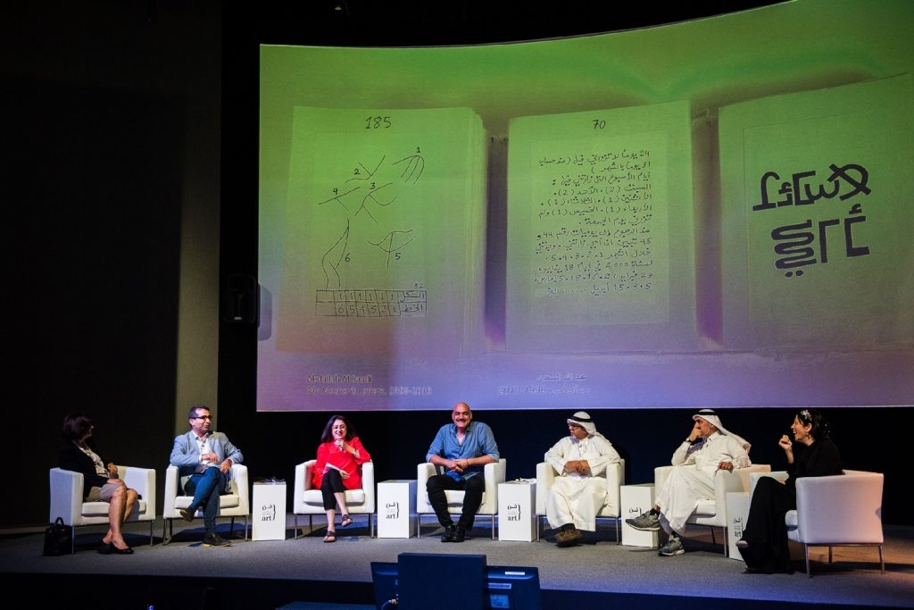 النسخة العاشرة من فن أبوظبي