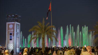 صورة تعرف على احتفالات أبوظبي باليوم الوطني الـ47 للإمارات