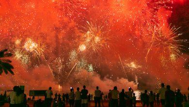 صورة احتفالية الواجهة البحرية عَ البحر باليوم الوطني الإماراتي