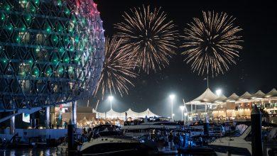 صورة احتفالات مرسى ياس مارينا أبوظبي باليوم الوطني الإماراتي