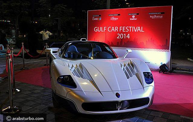 مهرجان الخليج للسيارات 2018 gulf car festival