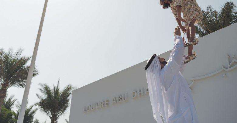 احتفالات متحف اللوفر أبوظبي باليوم الوطني الـ47 للإمارات