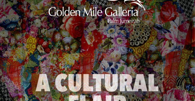 معرض A Cultural Flair في جولدن مايل غاليريا