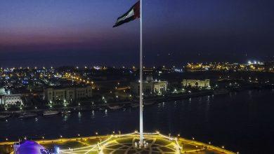 Photo of احتفالية جزيرة العلم باليوم الوطني الـ47 لدولة الإمارات