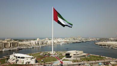 صورة احتفالات اليوم الوطني لمملكة البحرين وسلطنة عمان في الشارقة