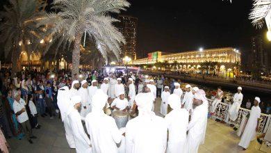 صورة احتفالات القصباء باليوم الوطني الـ47 للإمارات