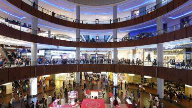 Photo of أكبر 5 مراكز تسوق في الشرق الأوسط