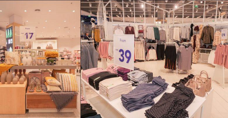 إعادة افتتاح متجر ماكس فاشن في ابن بطوطة مول