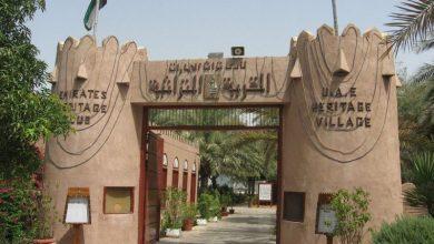 Photo of تعرف على فعاليات القرية التراثية في حلبة مرسى ياس
