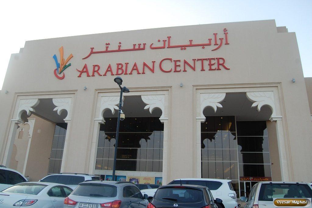 العربي سنتر