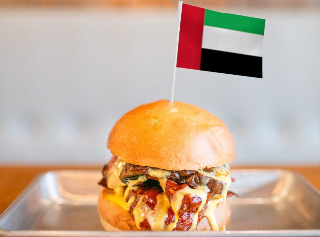 أحدث عروض بير برجر في الإمارات