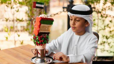 صورة كرايزي شيك بألوان العلم الإماراتي من بلاك تاب