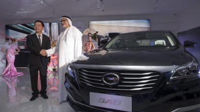 Photo of افتتاح صالة عرض سيارات جي إيه سي موتور الجديدة في دبي