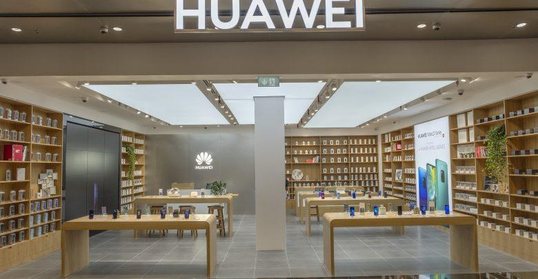 متجر تجربة هواوي في مول الإمارات
