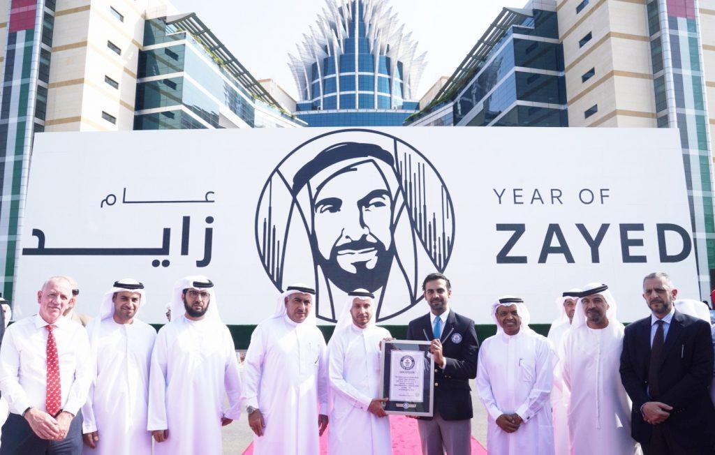 دبي في موسوعة غينيس للأرقام القياسية من جديد