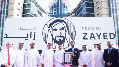 Photo of دبي في موسوعة غينيس للأرقام القياسية من جديد