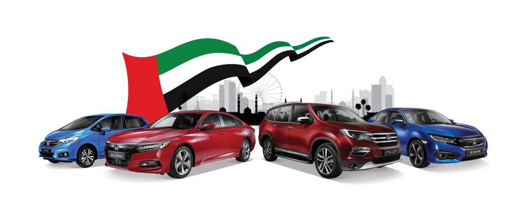 عروض الفطيم هوندا الاحتفالية باليوم الوطني الإماراتي