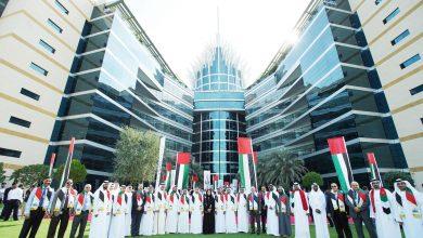 صورة احتفالية سلطة واحة دبي للسيليكون باليوم الوطني الإماراتي