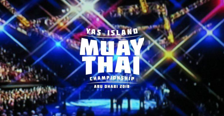 فعاليات بطولة جزيرة ياس للمواي تاي