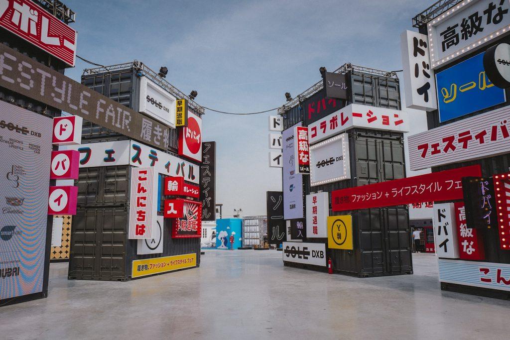 الكشف عن فندق كاديلاك خلال مهرجان سول دي إكس بي 2018