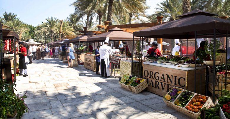 الخضراوات العضوية في برانش الجمعةمن فندق قصر الإمارات