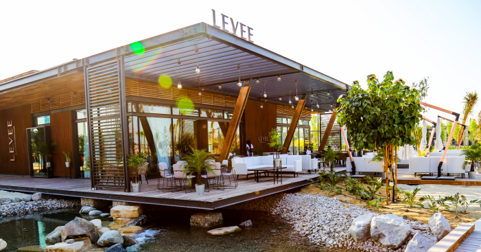 مقهى و نادي ليفي Levee Café & Lounge