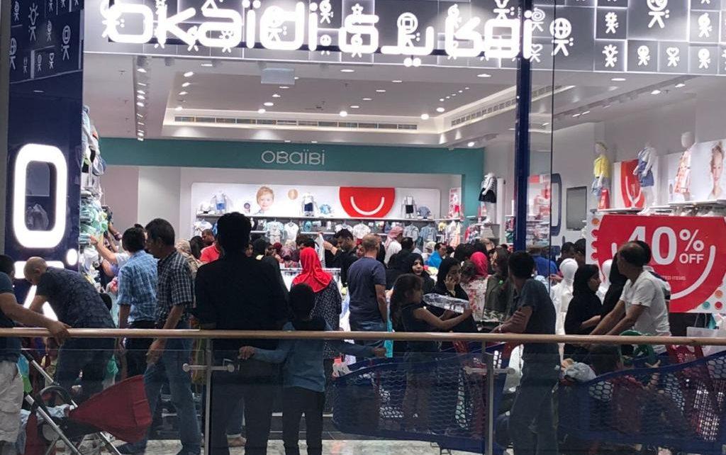 تخفيضات مراكز تسوق ماجد الفطيم في دبي