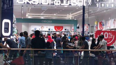 صورة تخفيضات مراكز تسوق ماجد الفطيم في دبي