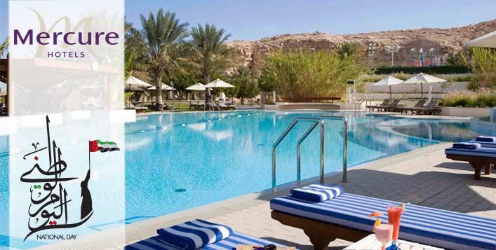 فندق ميركيور جراند جبل حفيت