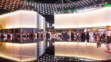 Photo of احتفالات اليوم الوطني الـ47 للإمارات في سيتي ووك