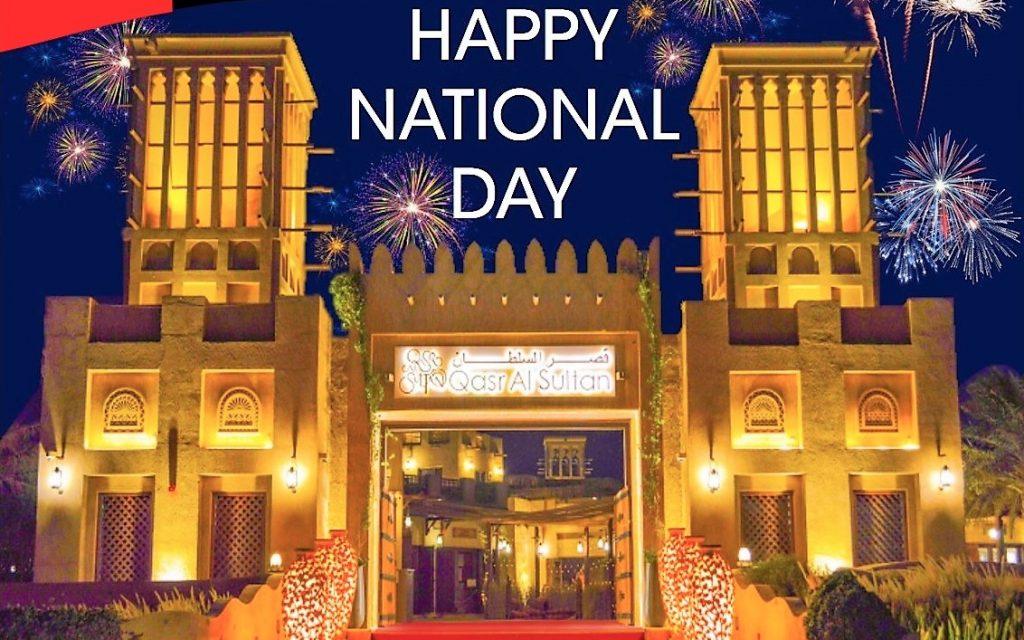احتفالية قصر السلطان بوتيك هوتيل باليوم الوطني للإمارات