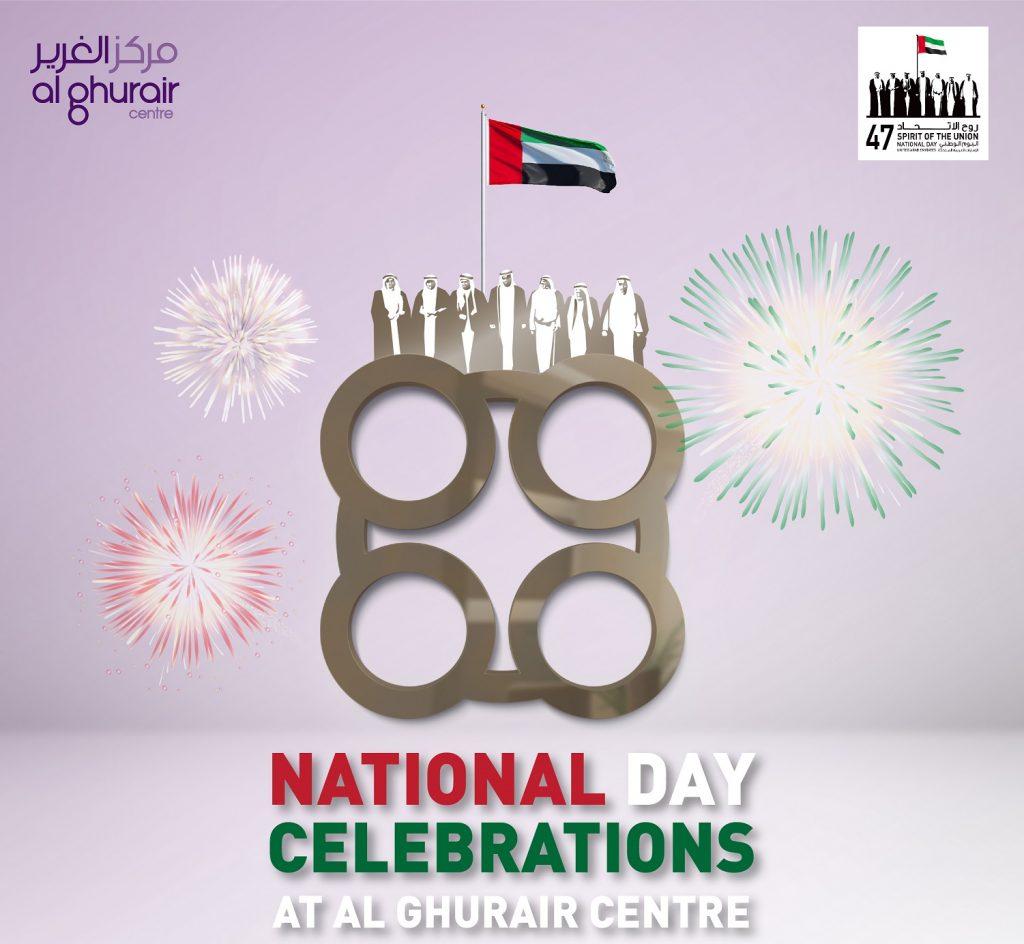 احتفالية مركز الغرير باليوم الوطني الـ47 لدولة الإمارات