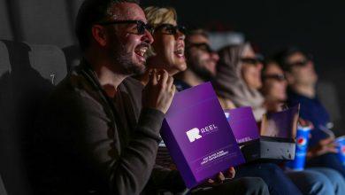 صورة افتتاح مجمع ريل سينما ذا بوينت في نخلة جميرا