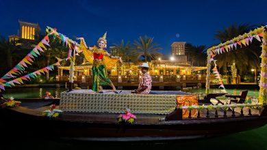 Photo of احتفالية مهرجان المصابيح لوي كراثونج من مطعم باي تاي