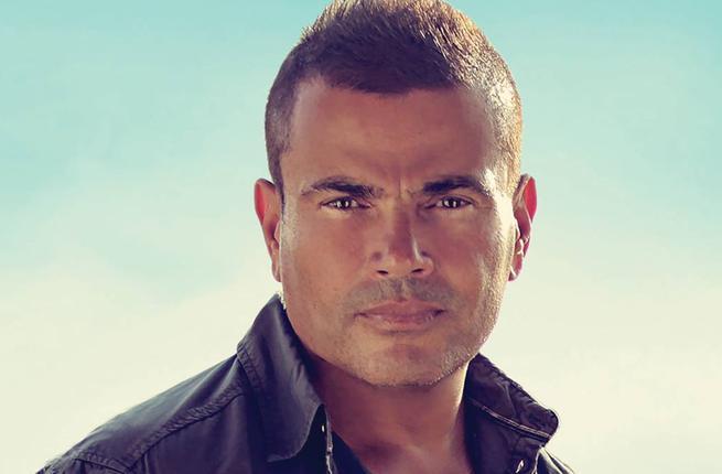 الهضبة عمرو دياب