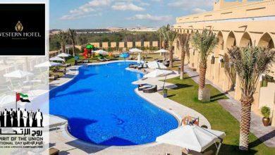 Photo of عروض فندق ويسترن مدينة زايد الاحتفالية بعيد الإتحاد الـ47