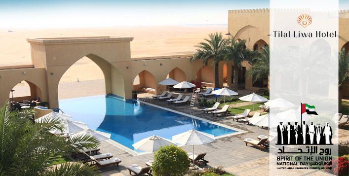 عروض فندق تلال ليوا ابوظبي الاحتفالية بعيد الإتحاد الـ47