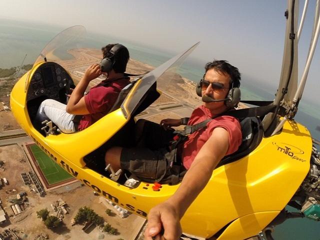 تجربة Gyrocopter ، المملكة العربية السعودية