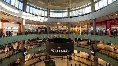Photo of أحدث المتاجر التي افتتحت أبوابها في دبي مول