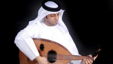 Photo of حفل سعيد السالم والأوركسترا الموسيقية في جزيرة دلما