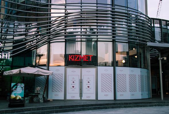 مطعم كيزميت