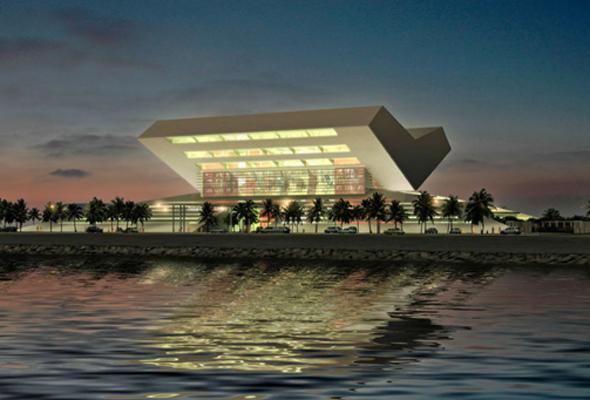 مكتبة محمد بن راشدMohammed bin Rashid Library