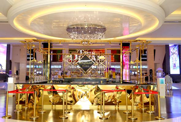 إفتتاح متجر ماغنوم للآيس كريم في دبي