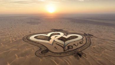 Photo of كل ما يجب عليك معرفته عن بحيرة الحب في دبي